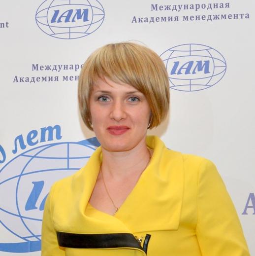 Шурбаева Юлия Александровна