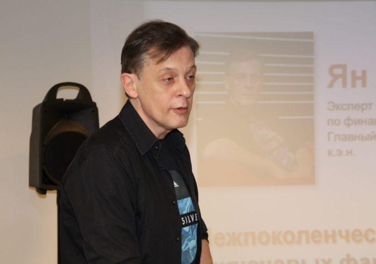 Арт Ян Александрович