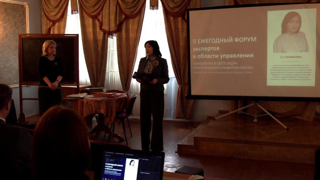 Ганибаева Гульфия Гильфановна