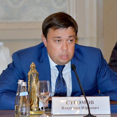 Стромов Владимир Юрьевич