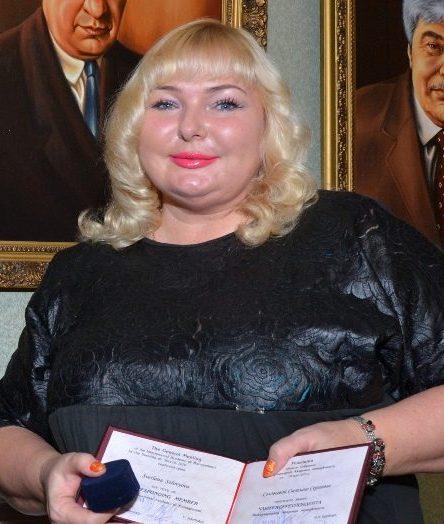 Соловьева Светлана Сергеевна