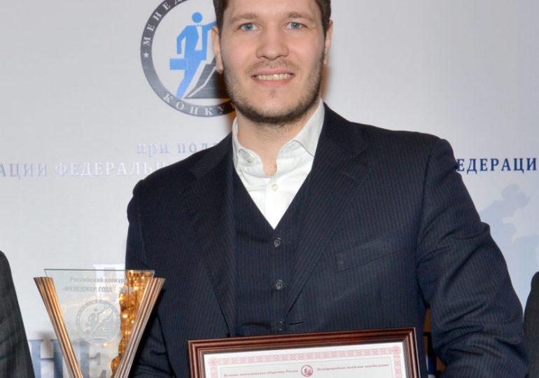 Горкуненко Александр Андреевич