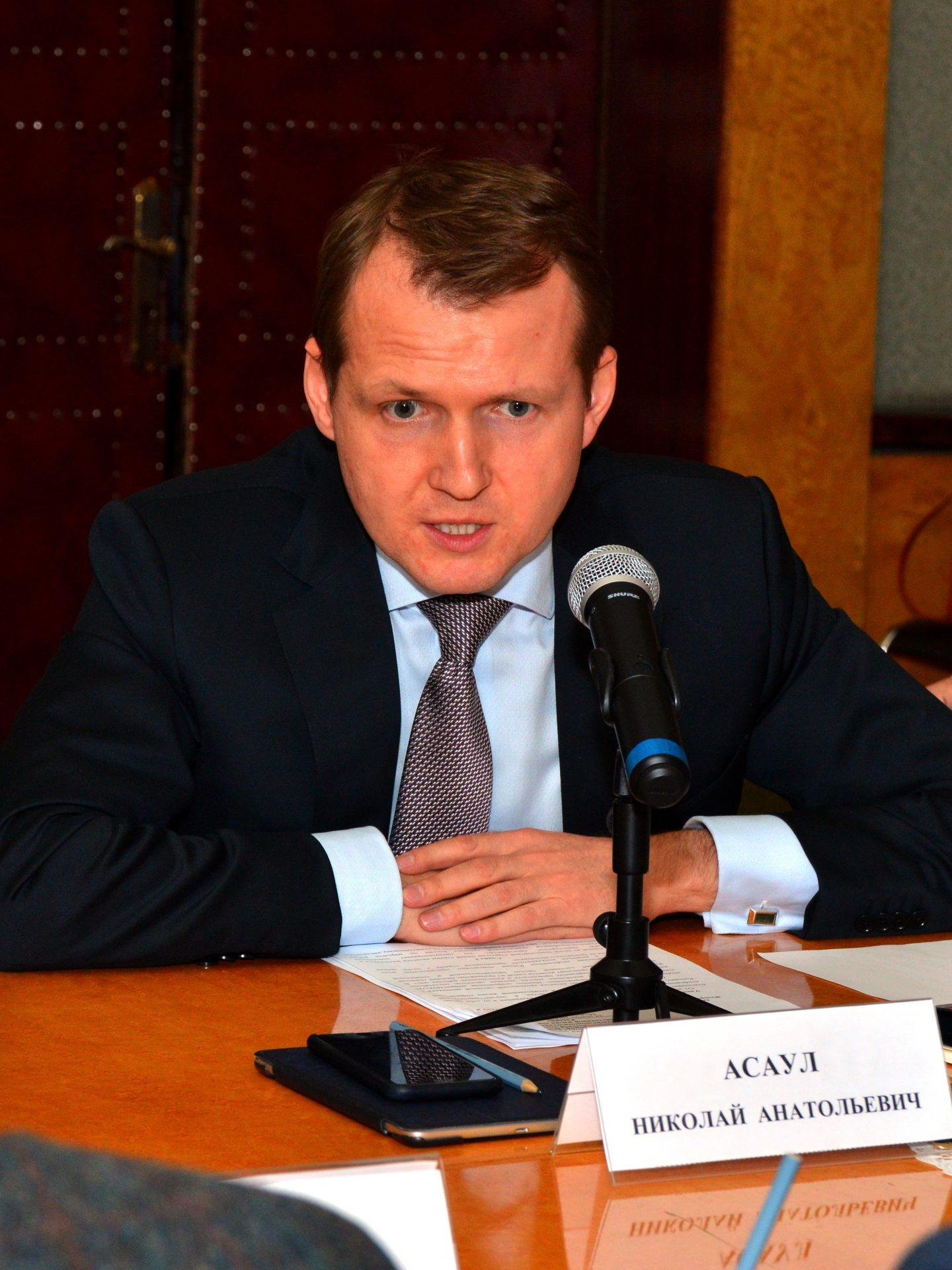 Асаул Николай Анатольевич